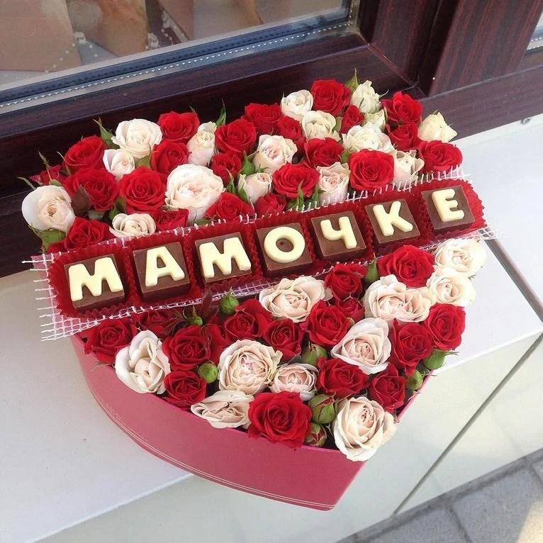 Цветы для мамочки картинки, картинки